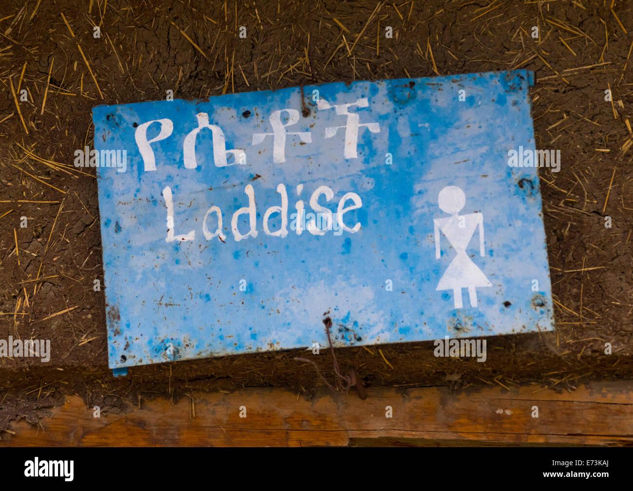 Toilets Lady Sign, Lalibela, Ethiopia - Stock Image