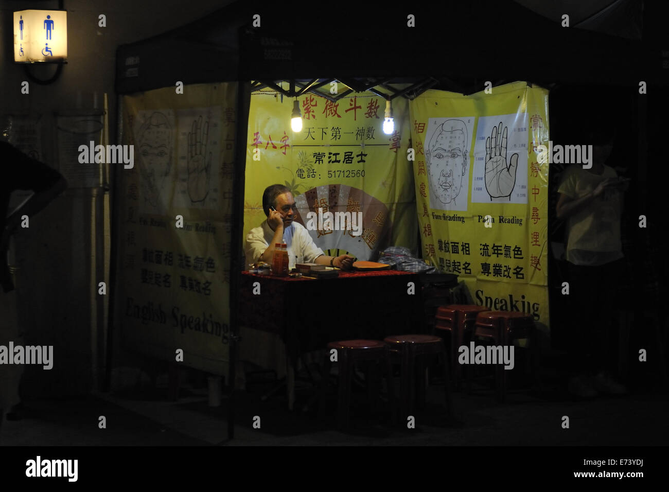 Fortune teller in street stall. Kowloon, Hong Kong, China - Stock Image