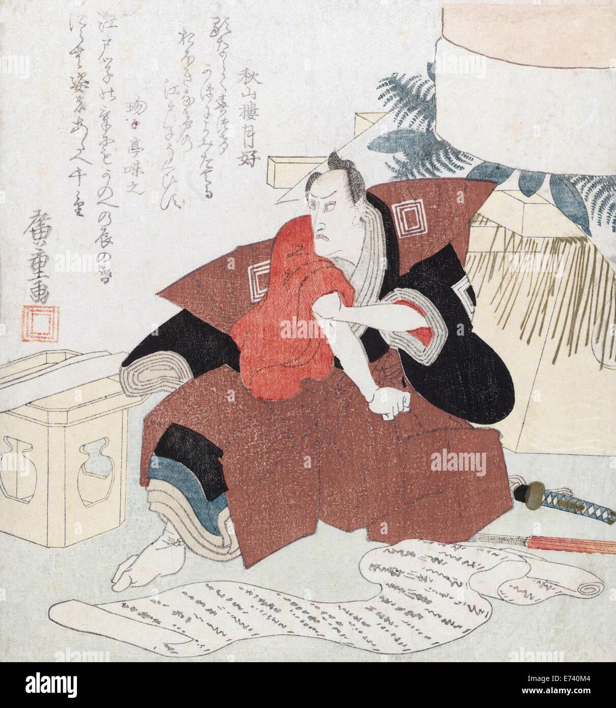Ichikawa Danjûrô VII during New Year Hiroshige (I) Utagawa Shûsanrô Tsukiyoshi Chinjintei Ajiyuki, - Stock Image