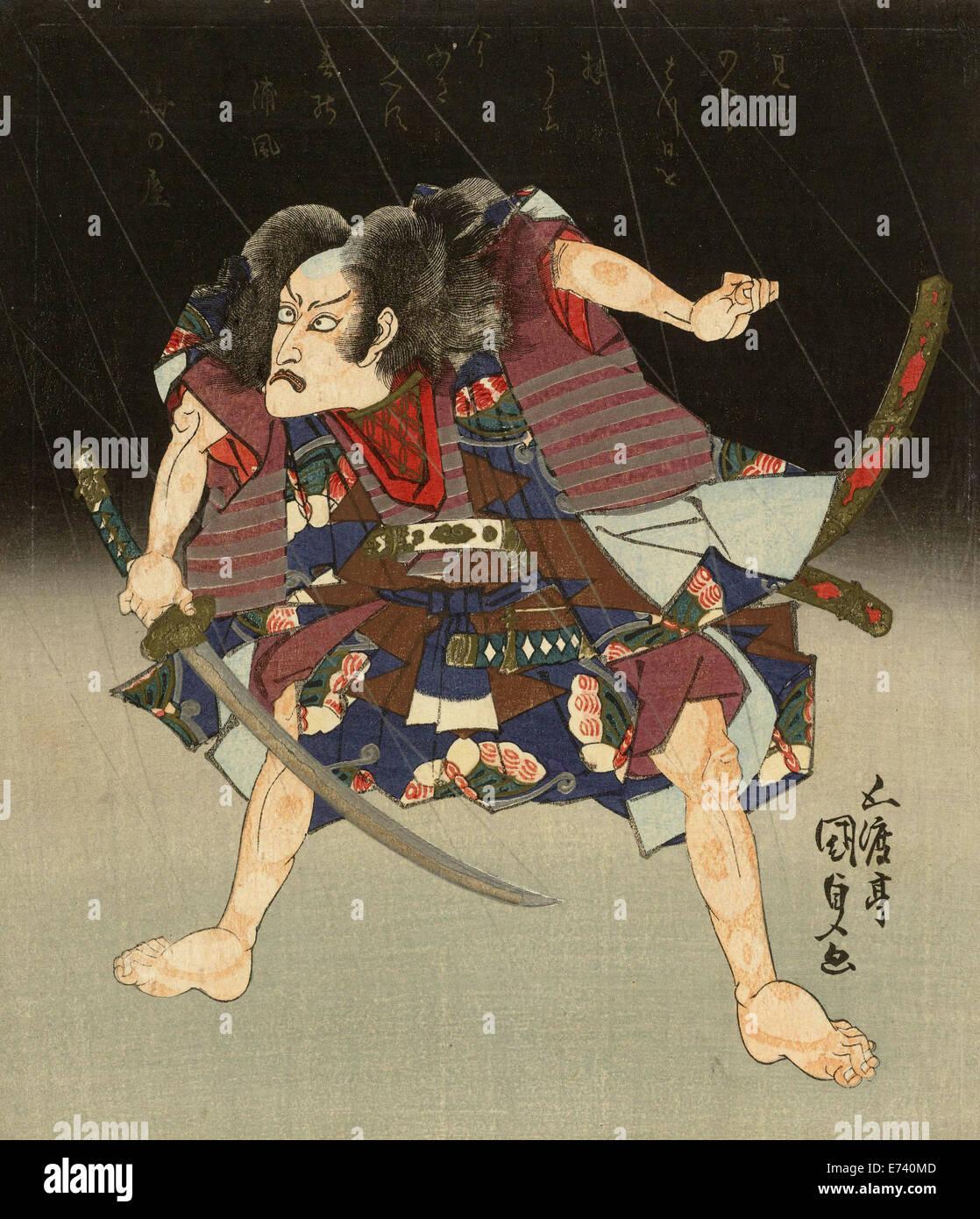 Actor Ichikawa Danjûrô VII in the role of Soga no Goro Tokimune Kunisada (I) Utagawa Umenoya Tsuruko, - Stock Image
