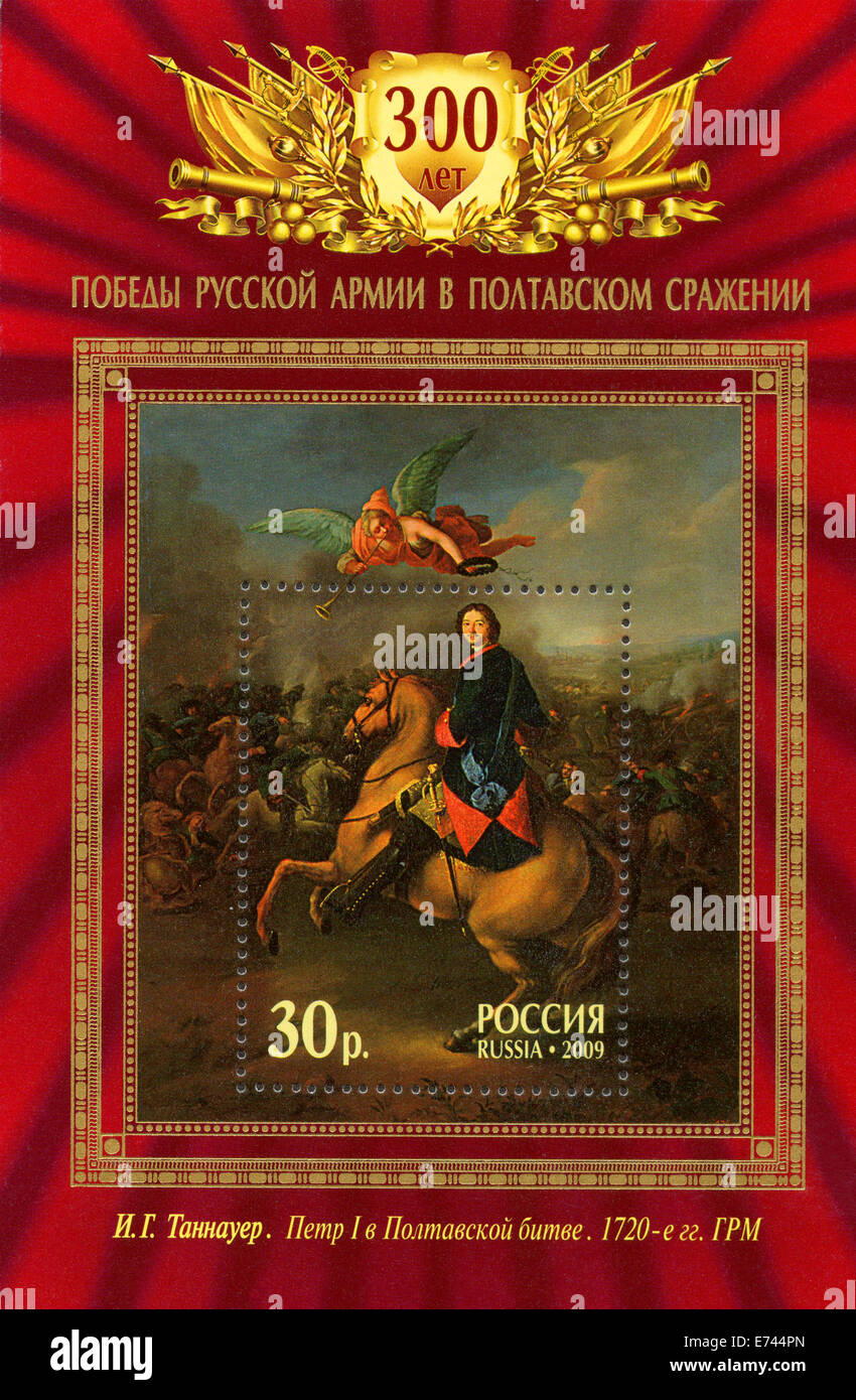Poster of Poltava and region: a selection of sites