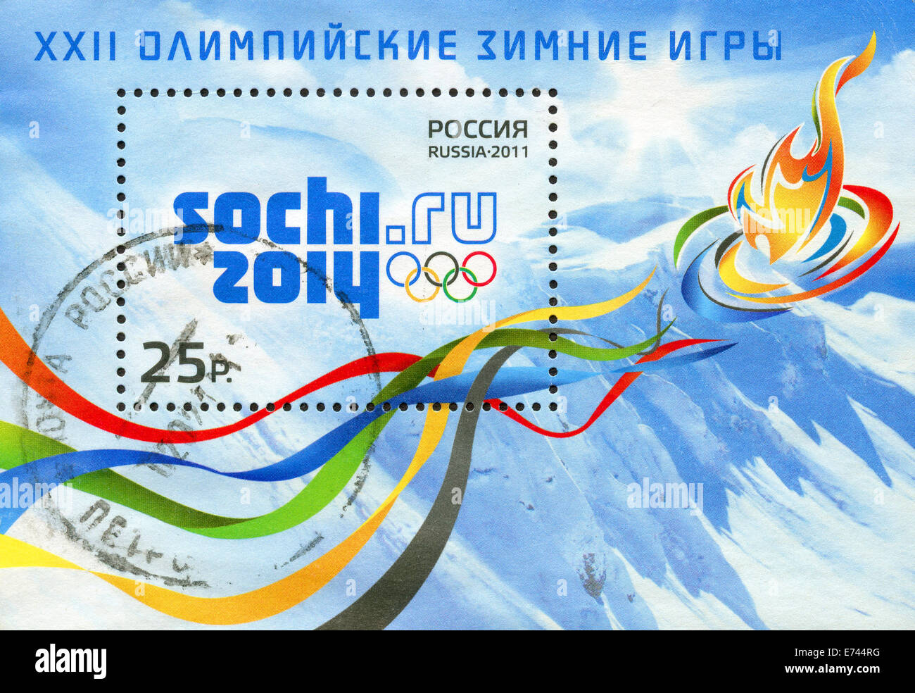 Russia stamp depicting Sochi winter Olympics - Stock Image