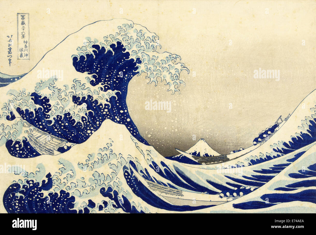The Great Wave off Kanagawa - by Katsushika Hokusai, 1829 - 1833 - Stock Image