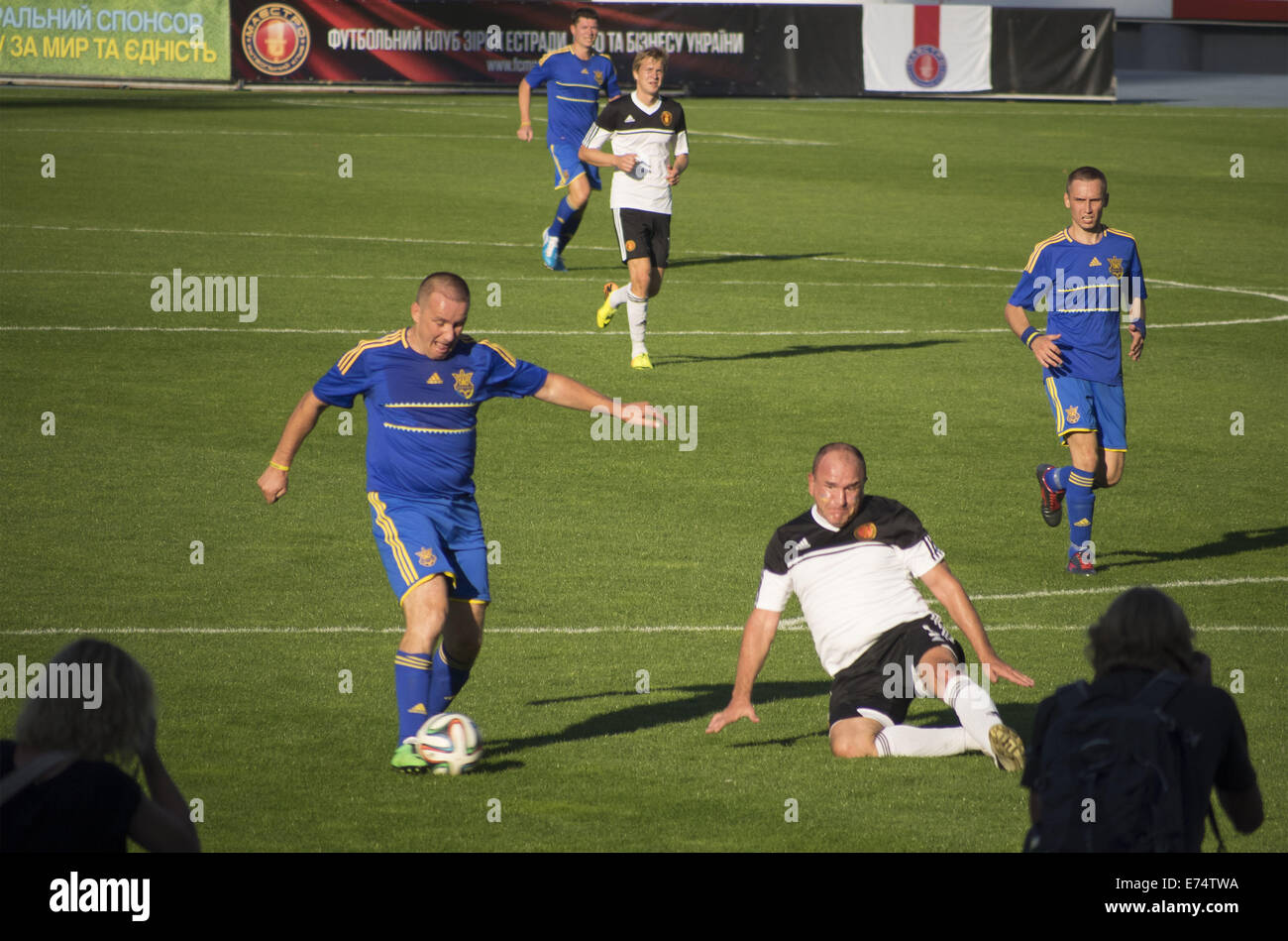 Soccer team of the Ministry of Defense of Ukraine scores the first goal. 6th Sep, 2014. -- In a friendly match of - Stock Image