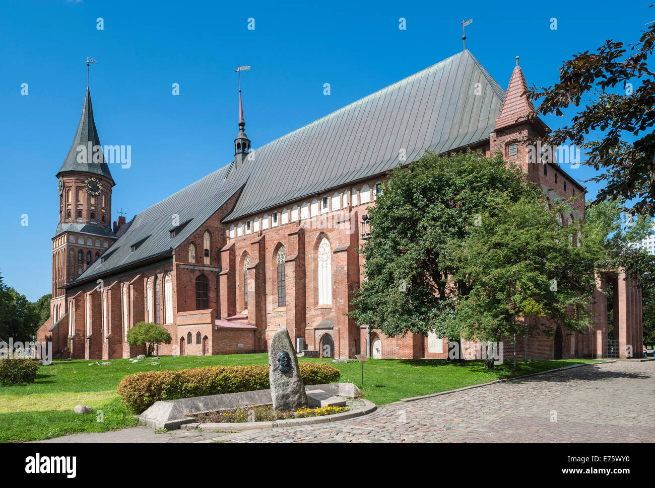 Königsberg Cathedral, Brick Gothic-style, 14th century, destroyed during World War II, reconstruction since - Stock Image