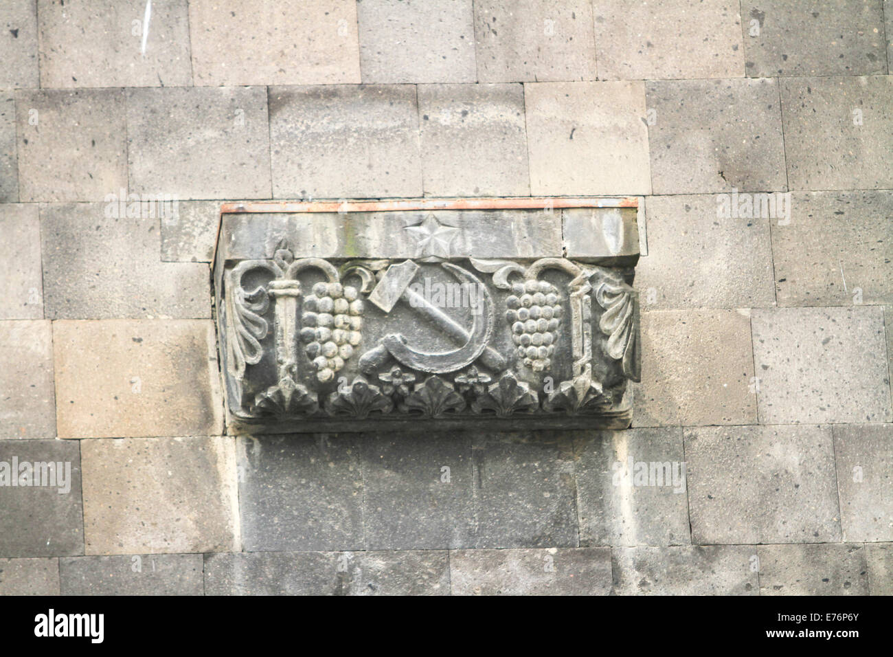 hammer and sickle detail on Mother Armenia statue at Victory Park, Yerevan, Armenia - Stock Image