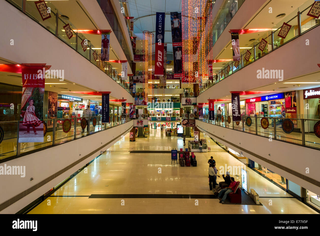 Shopping mall Gulmohar Park, Ahmedabad, Gujarat, India - Stock Image