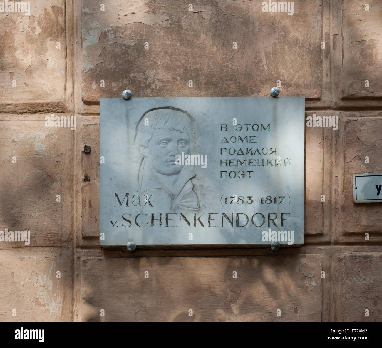 Memorial plaque to the poet Max von Schenkendorf, at his birthplace, Tilsit, Sovetsk, Kaliningrad Oblast, Russia - Stock Image