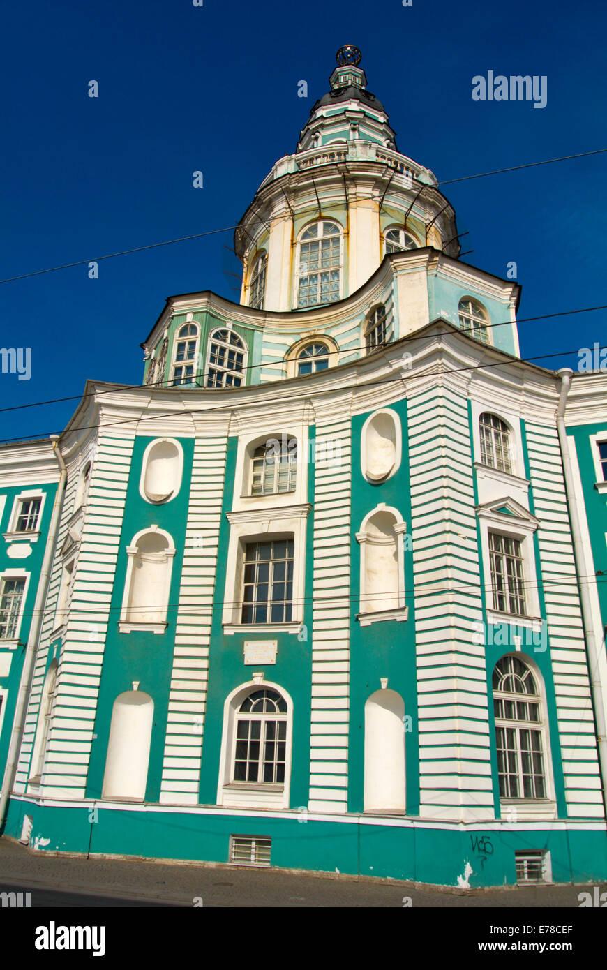 Kunstkamera (1727), housing anthropology and ethnology museum, embankment of Neva river, Saint Petersburg, Russia, - Stock Image