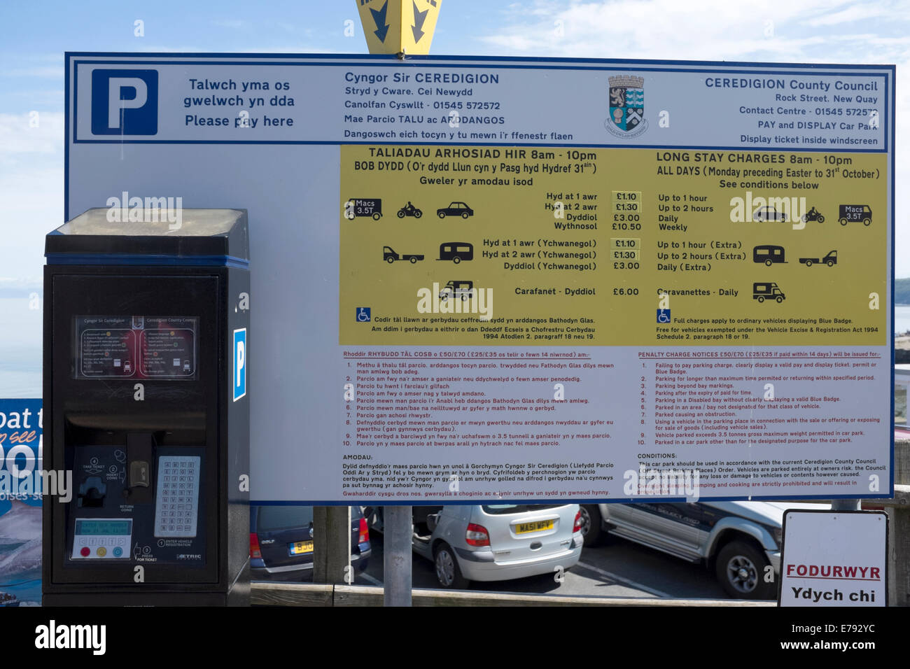Ceredigion County Council English Welsh Car Park Tariff Sign - Stock Image
