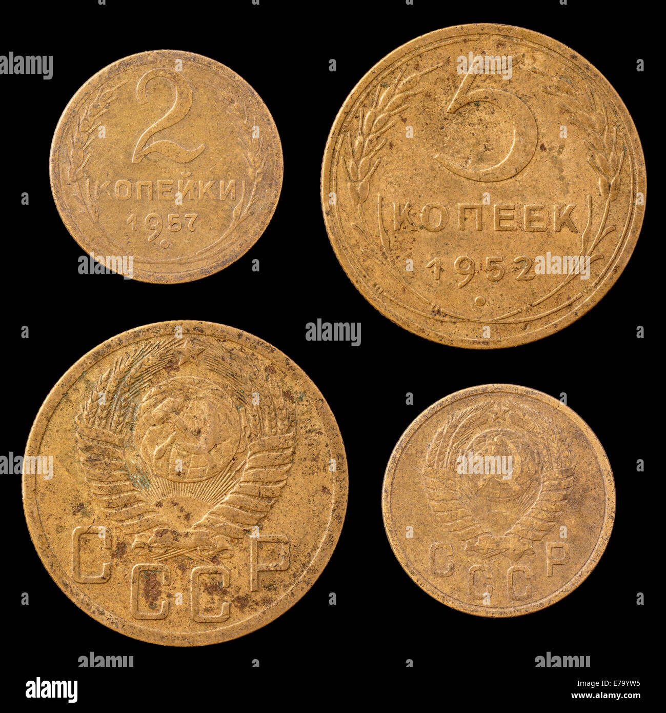 Two Soviet Union Coins on a Black Background. - Stock Image