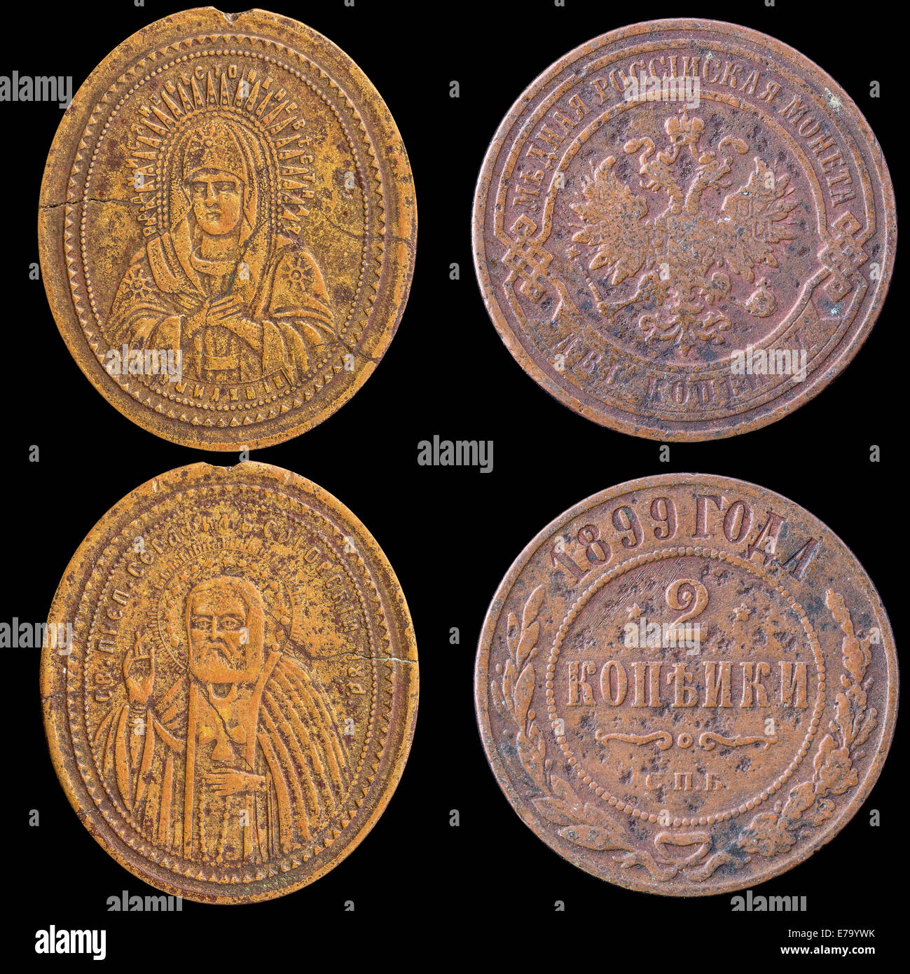 Two Old Russian Coins on a Black Background. - Stock Image
