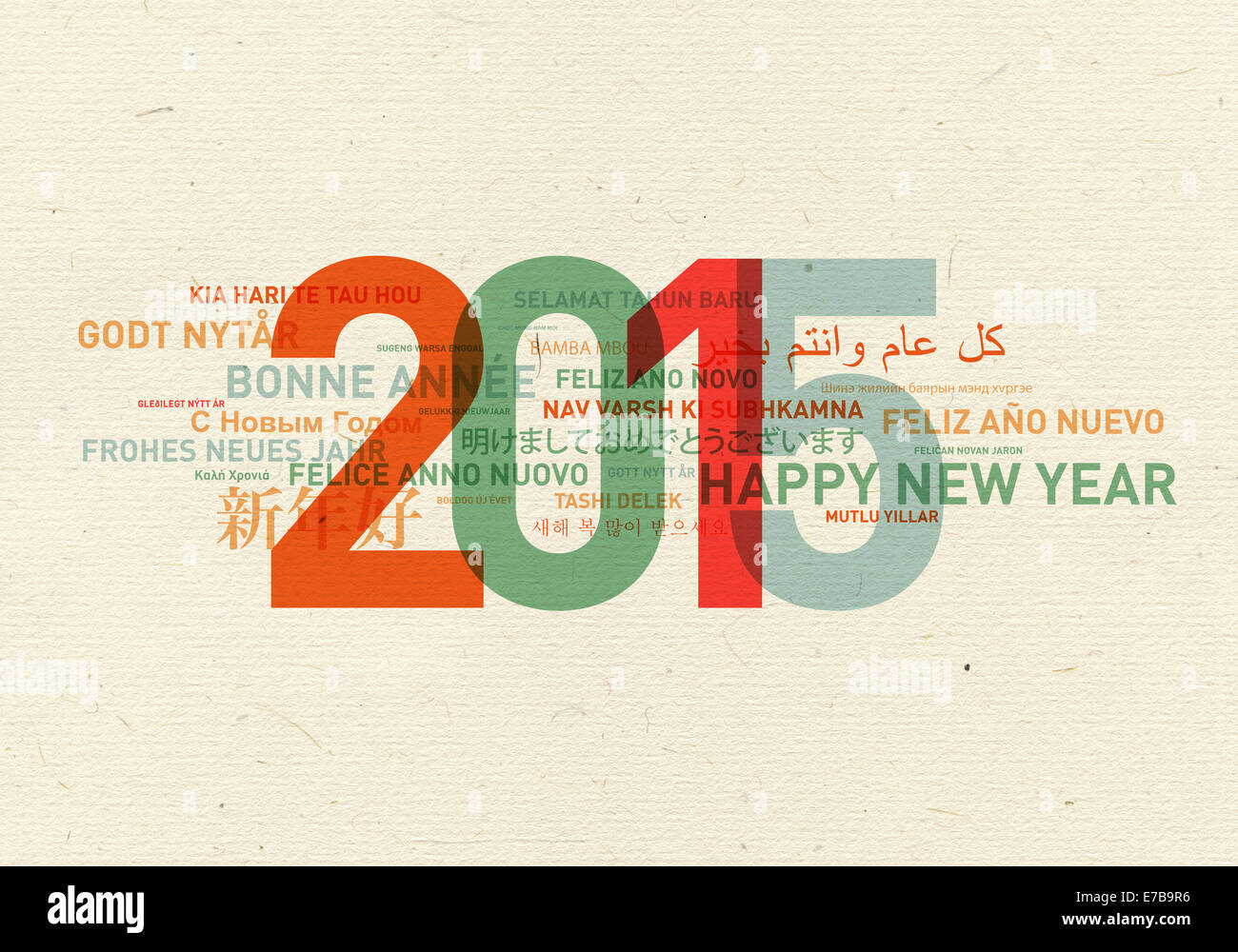 Happy new year from the world. Different languages celebration card - Stock Image