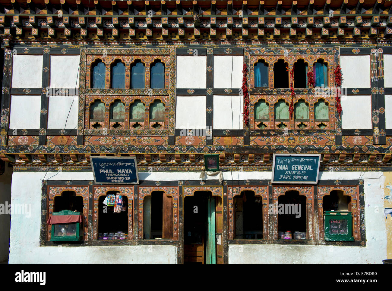 Shop in a typical Bhutanese building, Paro, Bhutan - Stock Image