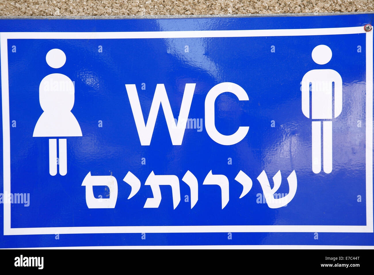close up signboard to restroom in hebrew language, israel - Stock Image