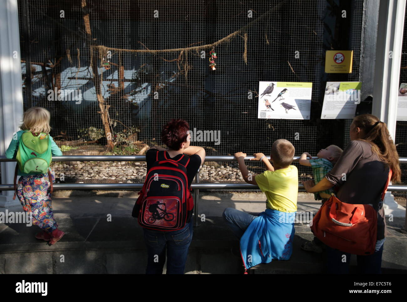 Moscow, Russia. 11th Sep, 2014. Children at the Moscow Zoo. © Stanislav Krasilnikov/ITAR-TASS/Alamy Live News - Stock Image