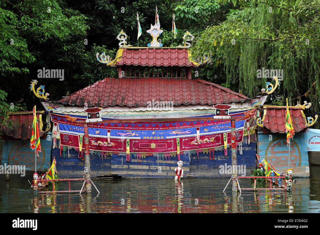 Water puppetry at the Museum of Ethnology in Hanoi, Vietnam. - Stock Image