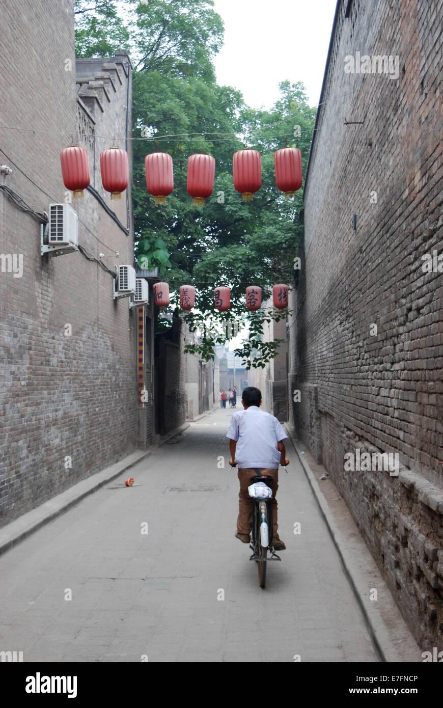 Hutong, China Beijing 2014 - Stock Image