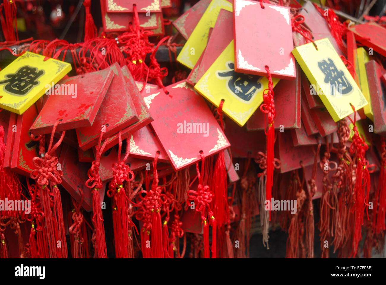 Prayer tags, Pingyao, Shanxi province, China 2014 - Stock Image