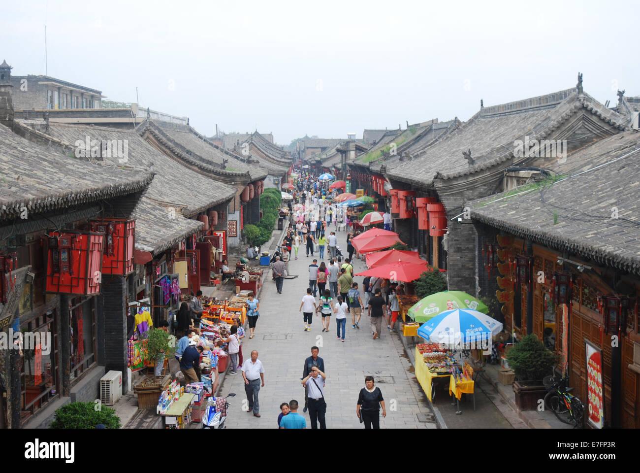 Pingyao, Shanxi province, China 2014 Stock Photo