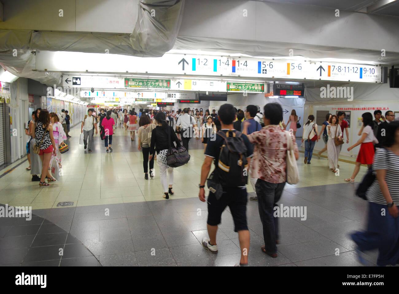 Subway Tokyo Japan 2014 - Stock Image