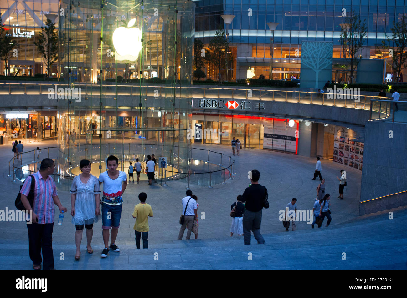 Apple computer store in Lujiazui financial district, in Pudong, in Shanghai, China. View of large modern Apple store Stock Photo