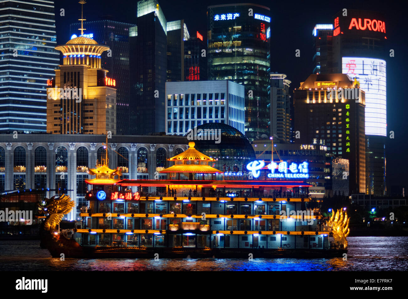 Pudong Skyline, by night, Shanghai, China. Skyline of Pudong as seen from the Bund, with landmark Oriental Pearl Stock Photo