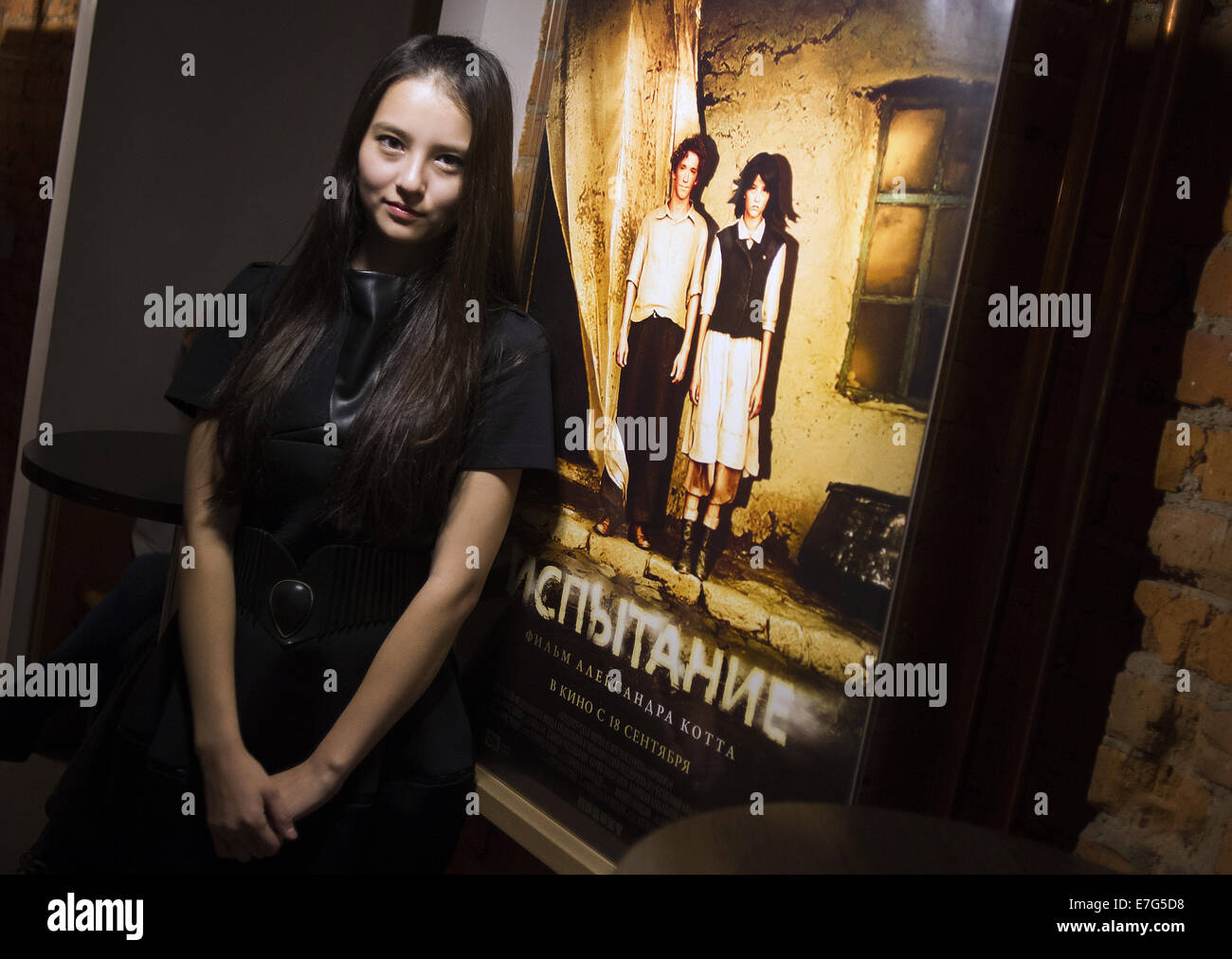 """Moscow, Russia. 17th Sep, 2014. Actress Elena An attends """"Trial"""" film premiere party at Pioner cinema. Credit:  - Stock Image"""