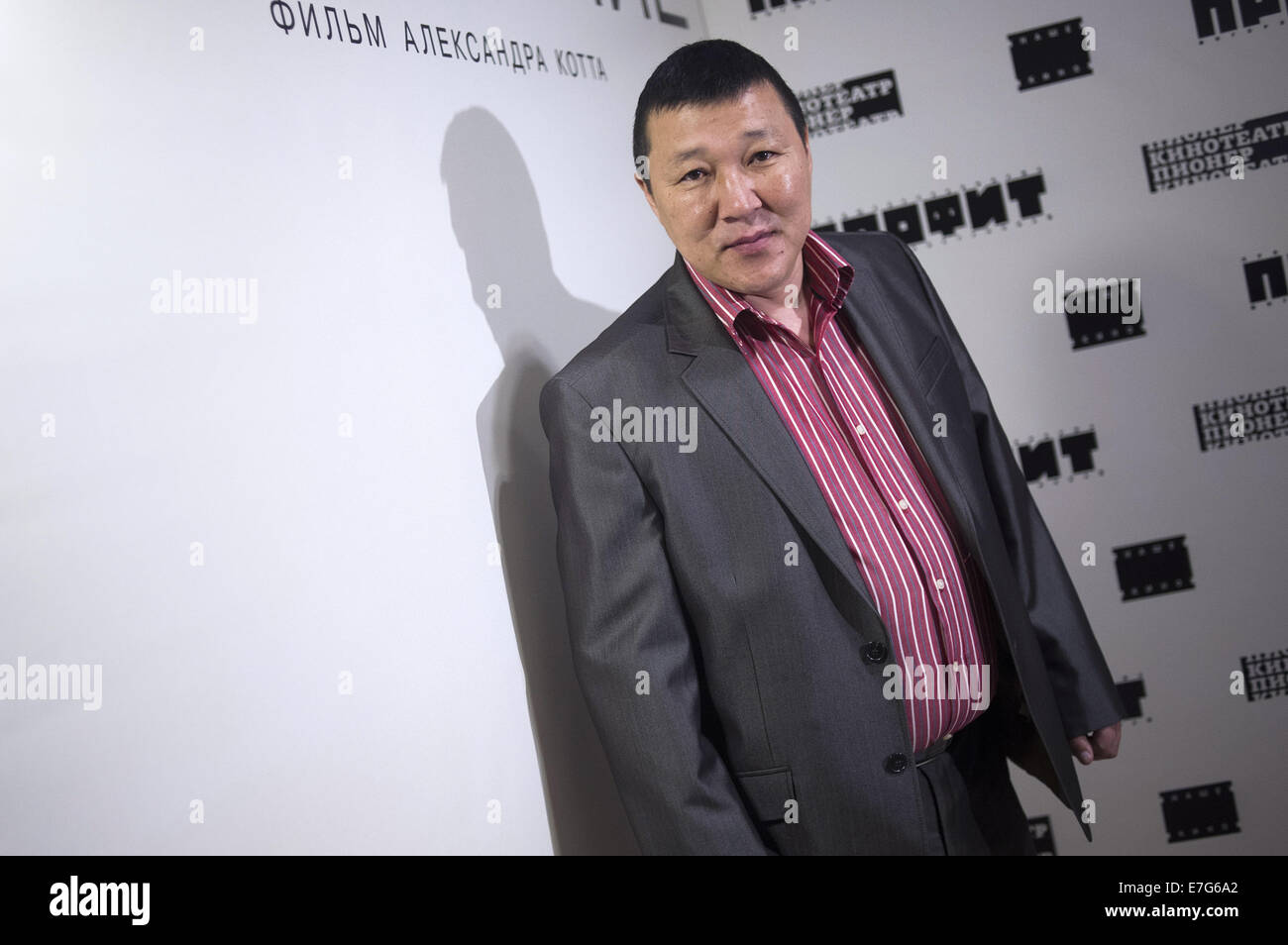 """Moscow, Russia. 17th Sep, 2014. Actor Karim Pakachakov attends """"Trial"""" film premiere party at Pioner cinema. Credit: - Stock Image"""