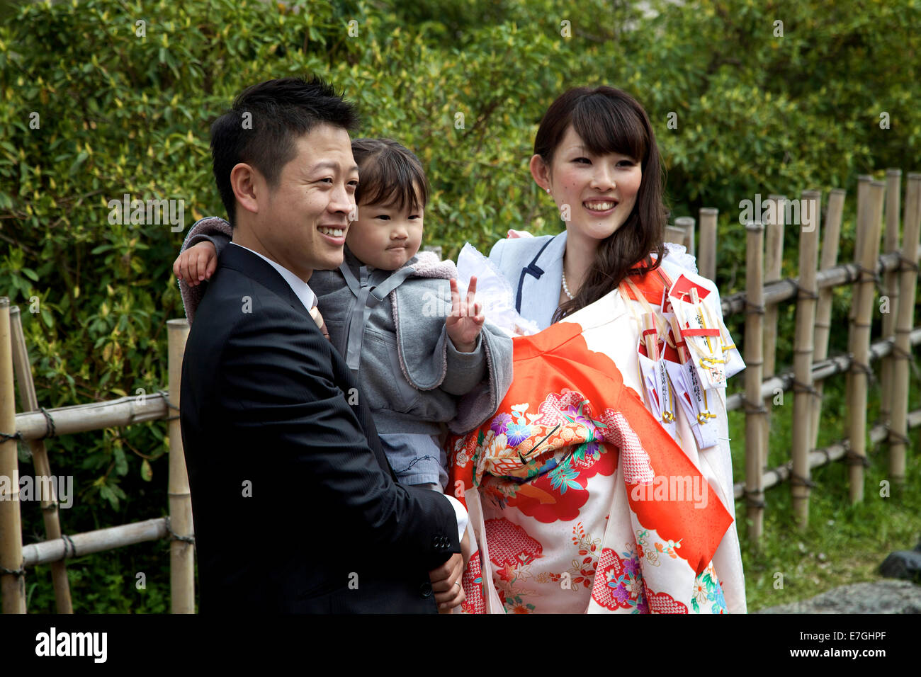 Japanese Wife Family