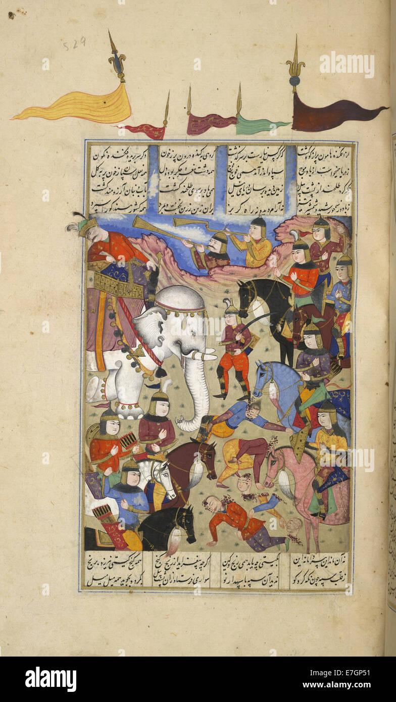 Battle between Gaw and Talhand - Shahnama (1630-1640), f.529 - BL IO Islamic 1256 - Stock Image