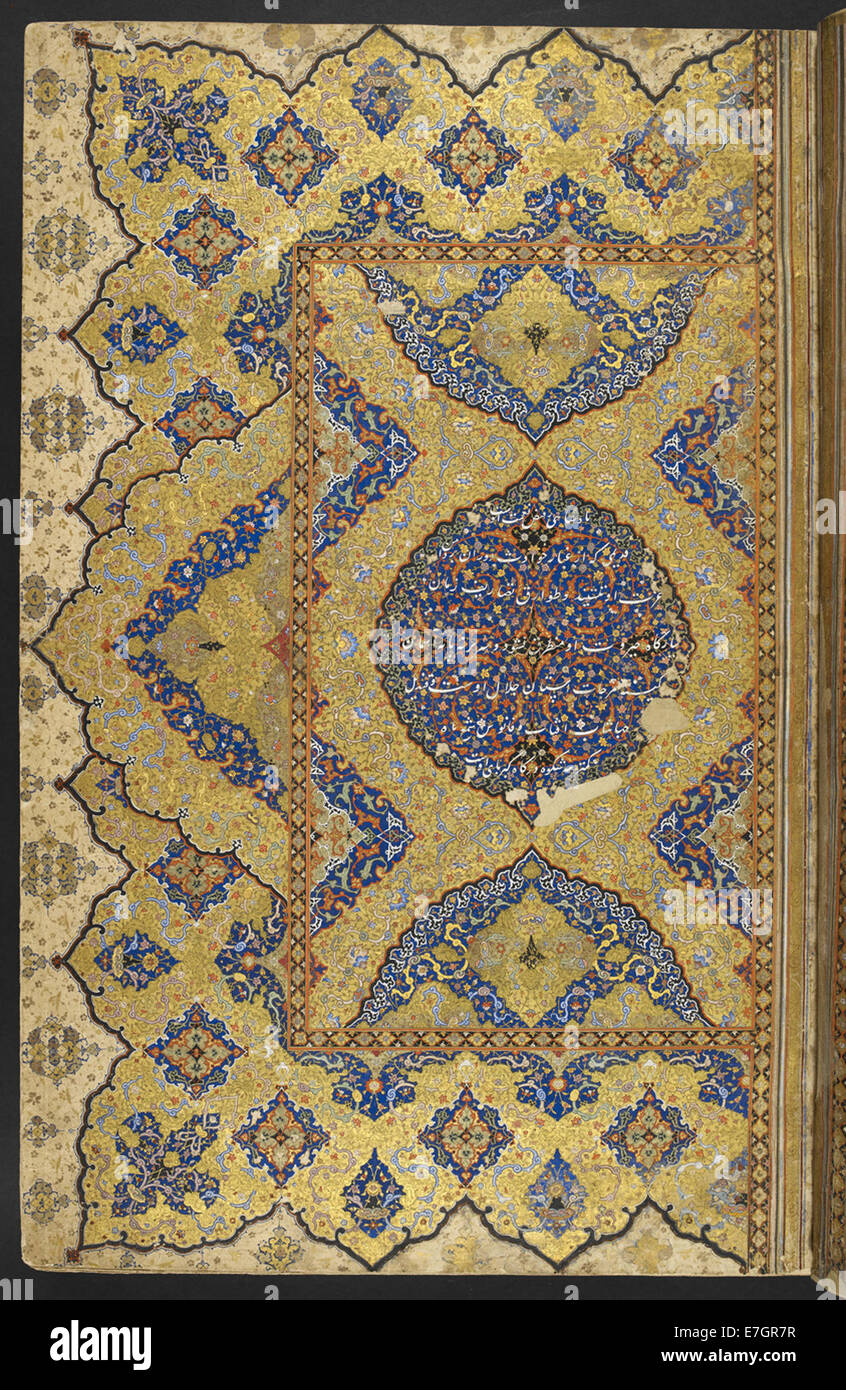 Illuminated page - Shahnama of Firdawsi (1580-1600), f.3 - BL IO Islamic 3540 - Stock Image