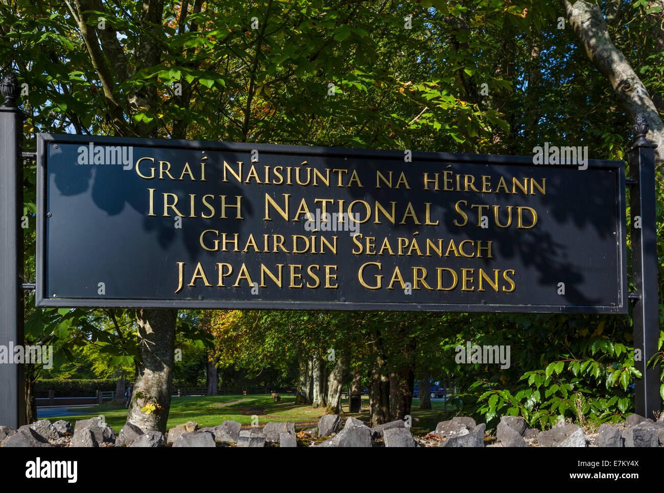 Entrance to the Irish National Stud breeding facility, Tully, Kildare, County Kildare, Republic of Ireland - Stock Image