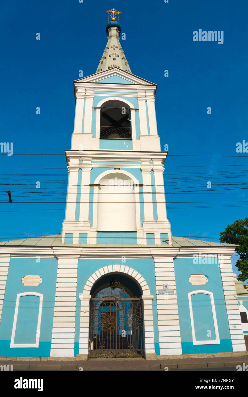 Description of St. Sampson Cathedral in St. Petersburg, history, address, mode of operation 92