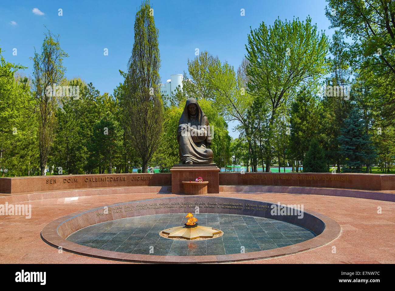 Downtown, Flame, Independence Square, Mother, Tashkent, Uzbekistan, Central Asia, Asia, architecture, colourful, - Stock Image