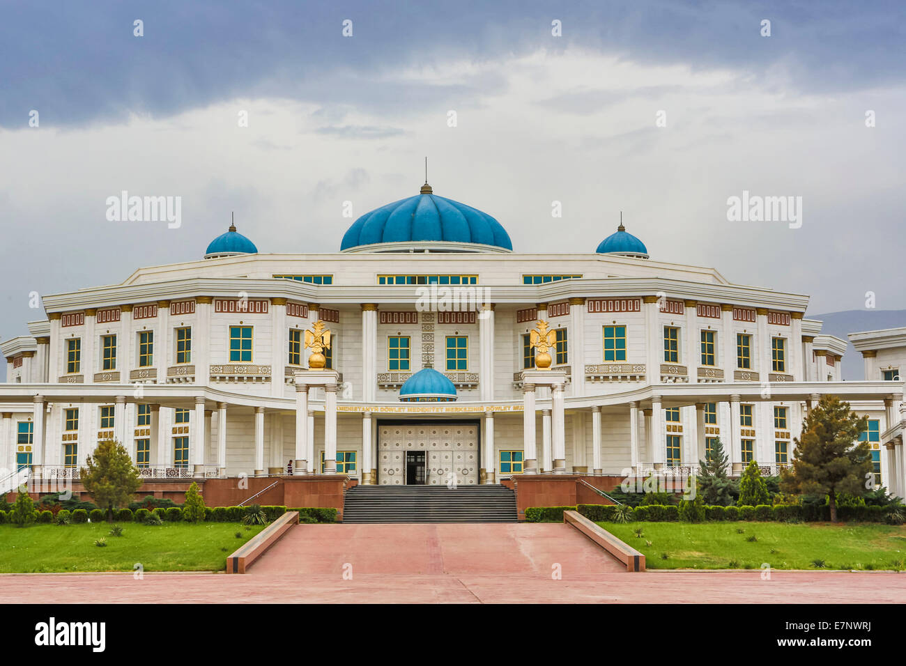 Ashgabat, Ethnography, Turkmenistan, Central Asia, Asia, architecture, city, culture, dome, history, marble, museum, - Stock Image
