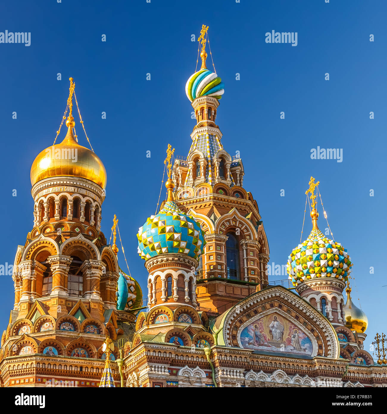 Church of the Savior on Spilled Blood - Stock Image