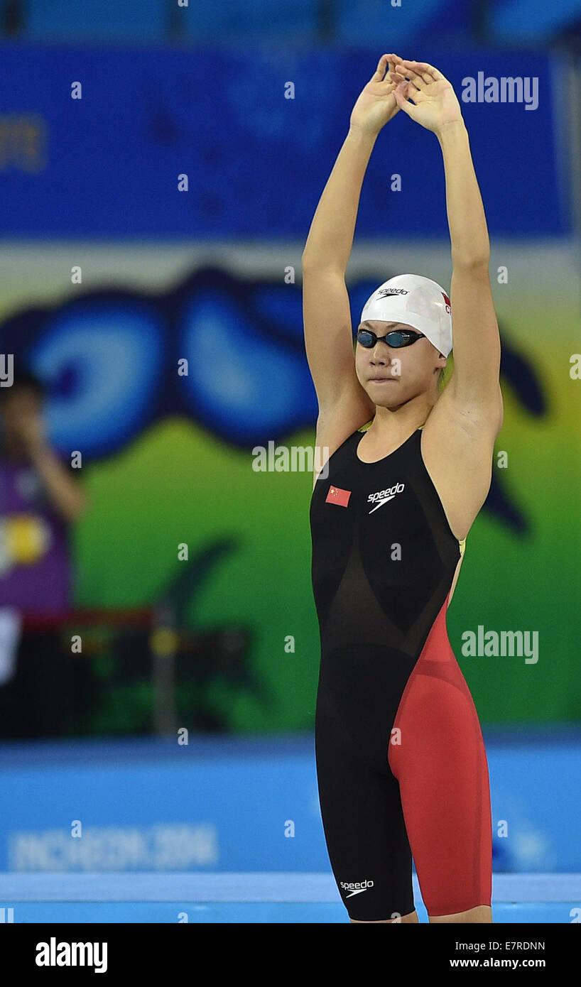 Chen Xinyi