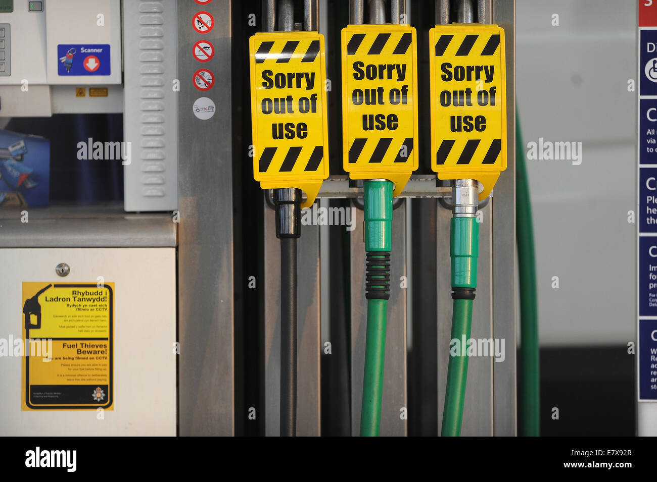 Fuel pumps at a petrol gas station that has run out of petrol and diesel during a fuel shortage. - Stock Image