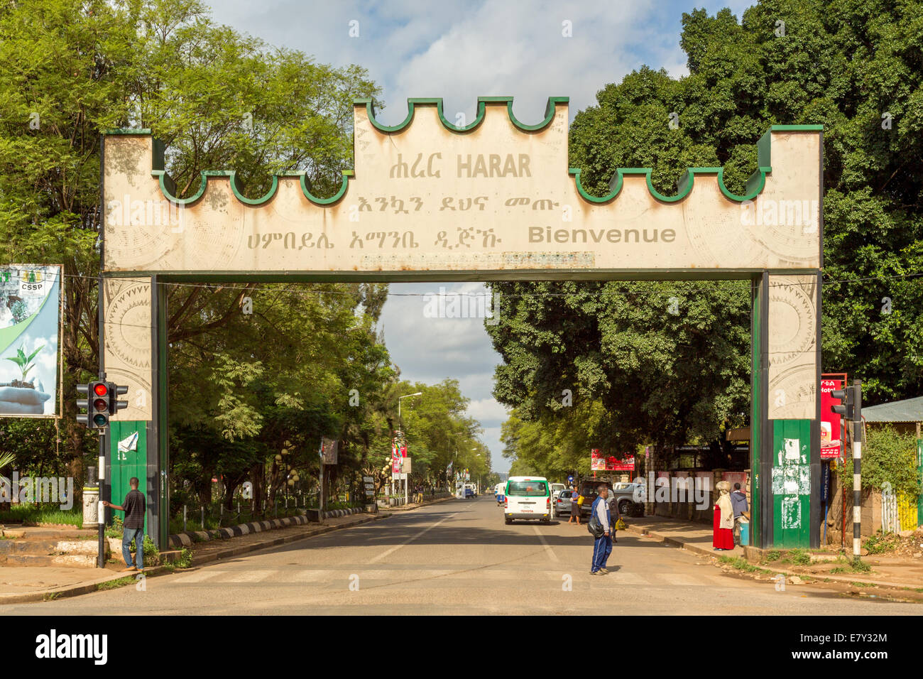 HARAR, ETHIOPIA - JULY 26,2014 - A Gate with a welcoming message is placed at the border of the city of Harar. - Stock Image
