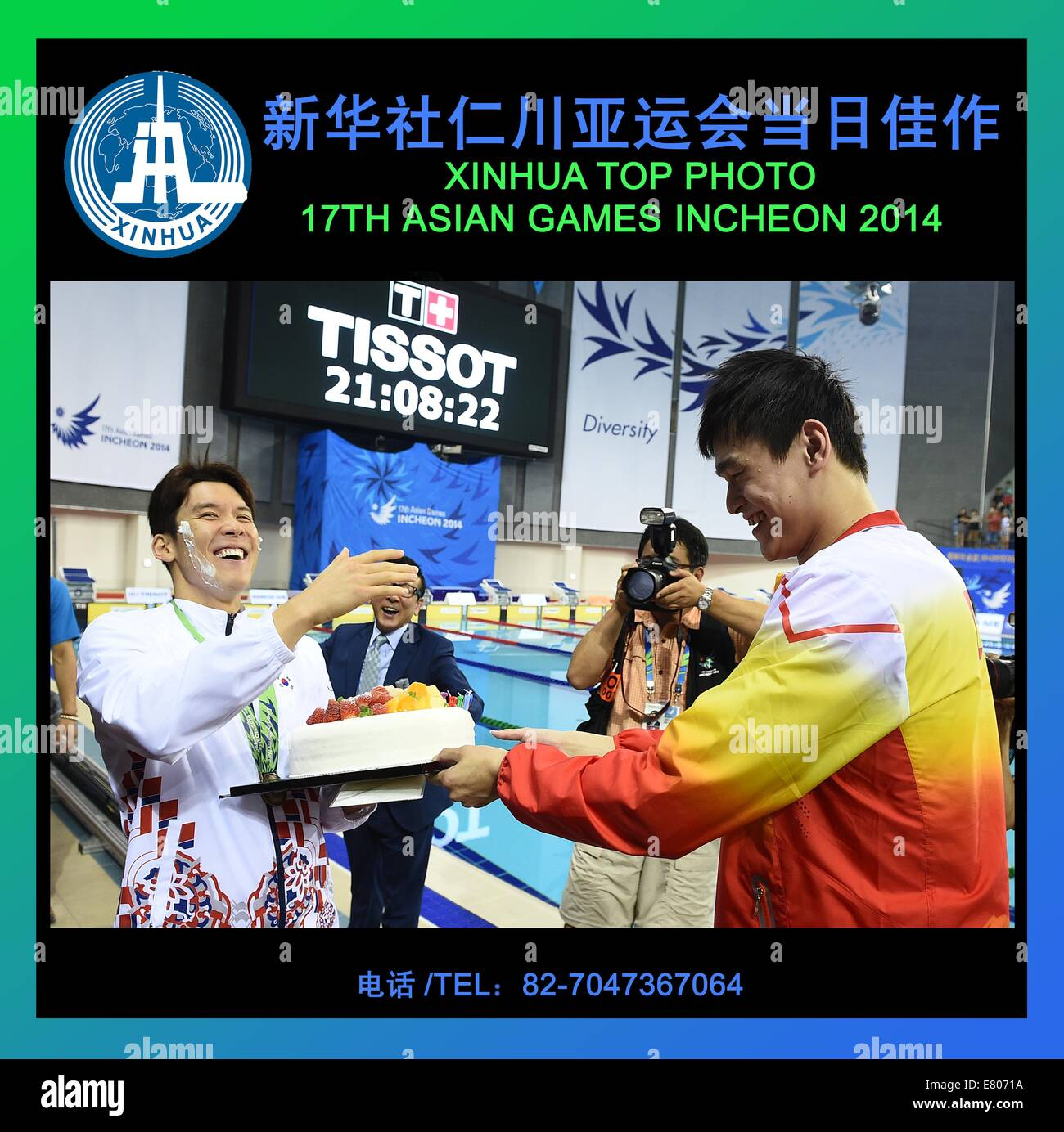 Sun Yang (R) of China presents a birthday cake to Park Taehwan of South Korea after all swimming contests at the - Stock Image