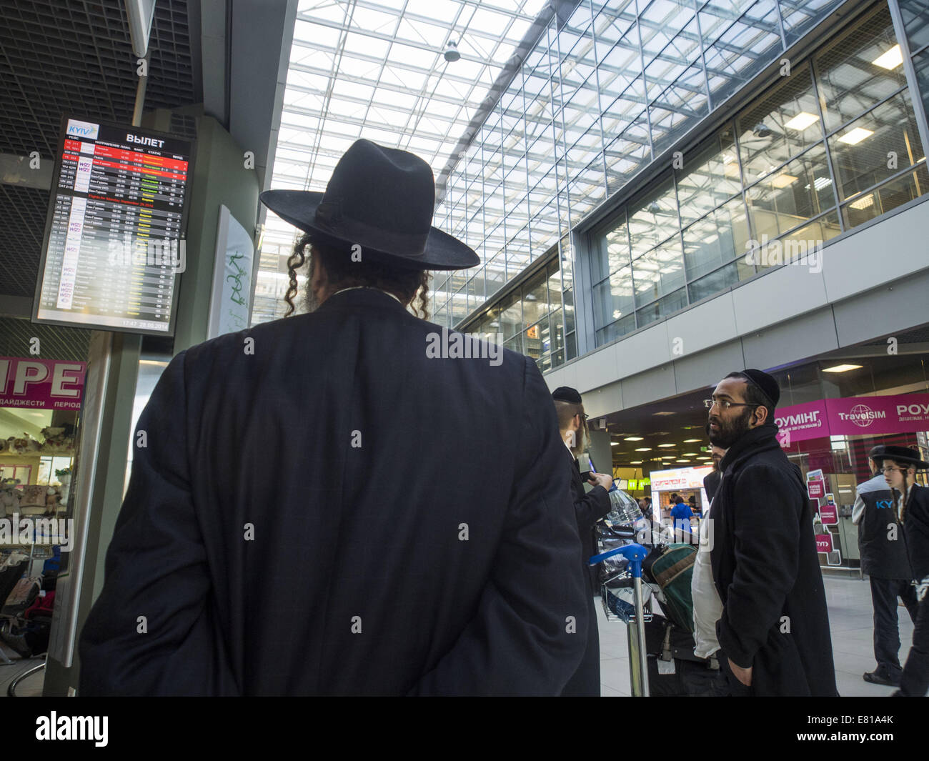 Hasid, who celebrated in Uman Rosh Hashanah. 28th Sep, 2014. New Year 5775, depart from the airport Zhulyany Israel. - Stock Image