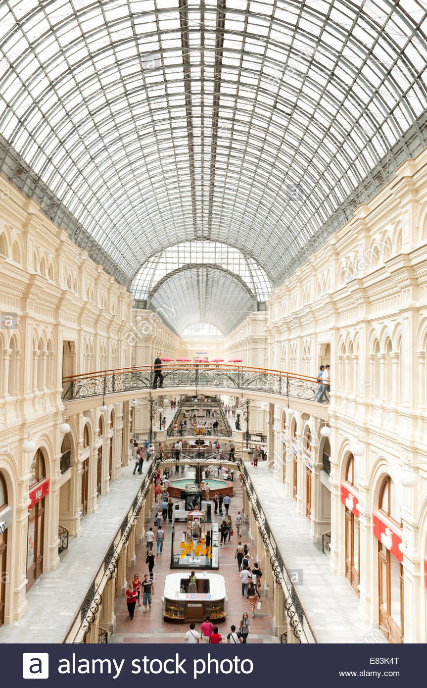 GUM department store, Moscow, Russia - Stock Image