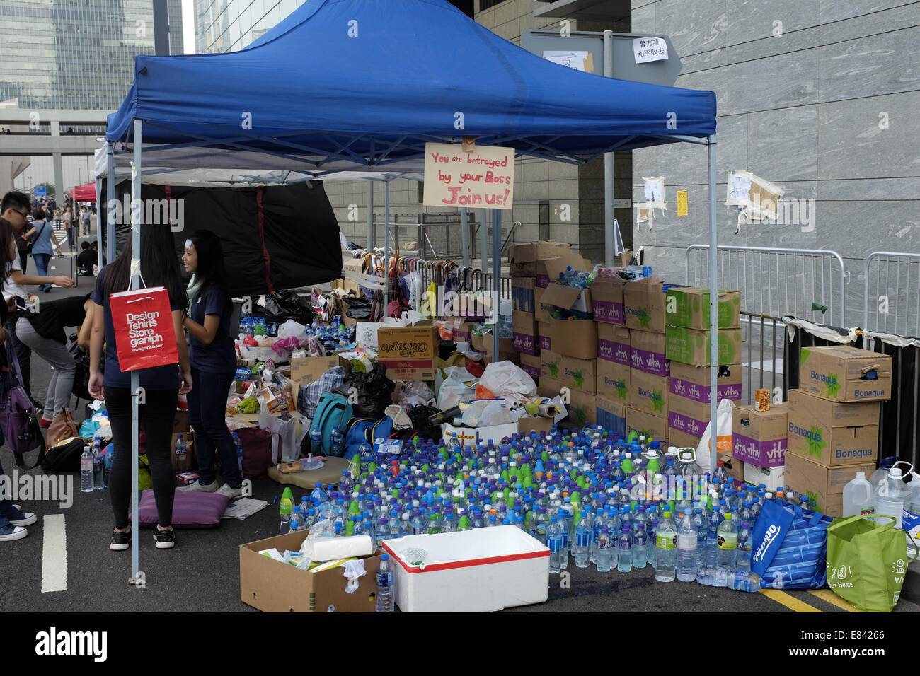 Storage area for those involved in Hong Kong Protests Stock Photo