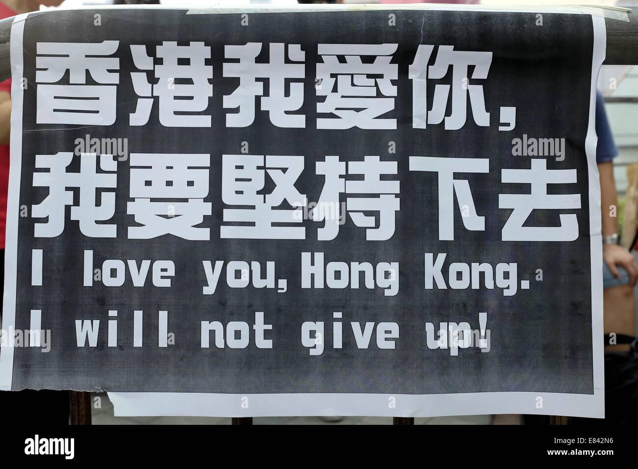 I Love Hong Kong Stock Photos Amp I Love Hong Kong Stock