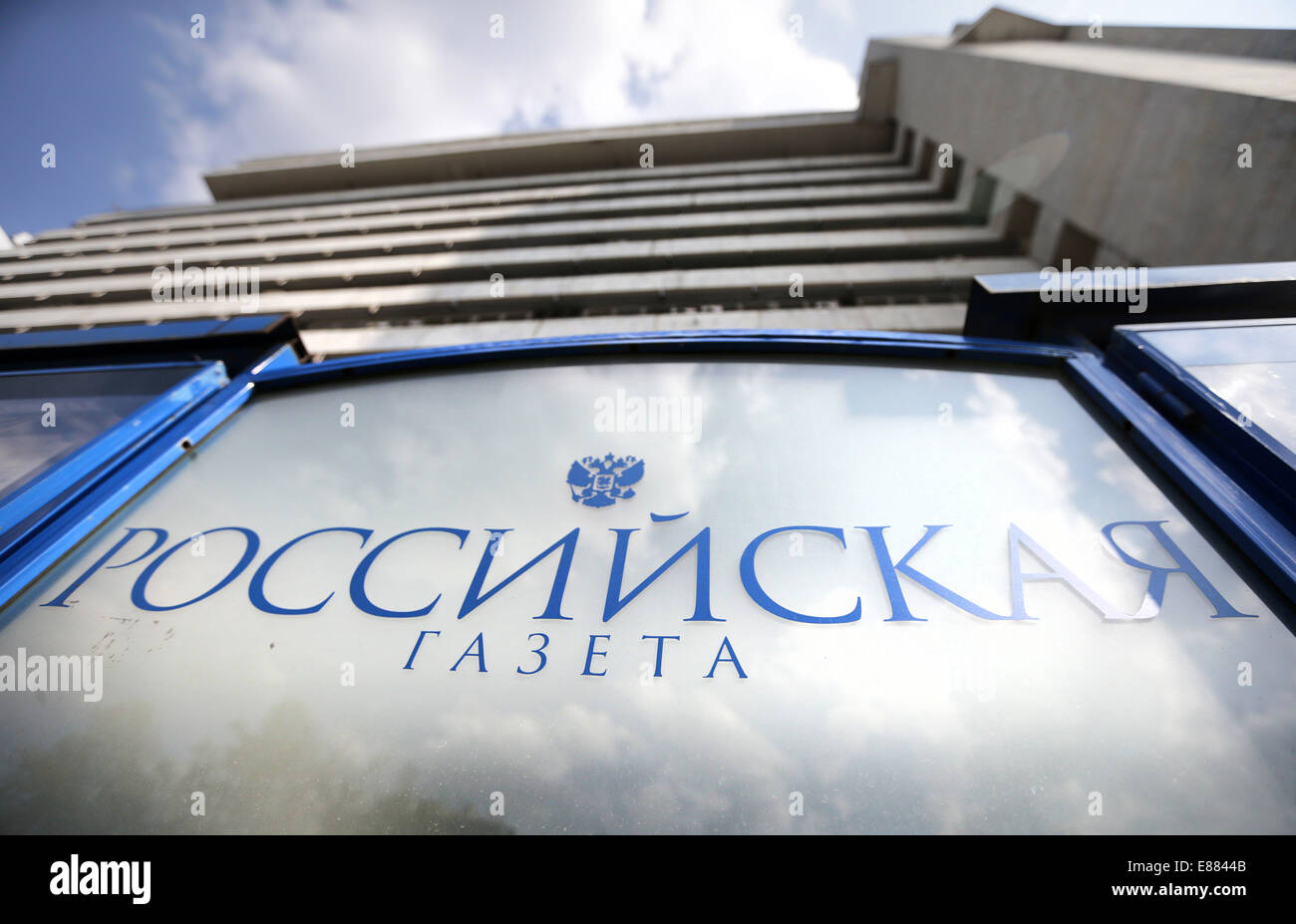 MOSCOW, RUSSIA. OCTOBER 2, 2014. An entrance sign of the Rossiyskaya Gazeta, the Russian Government's official - Stock Image