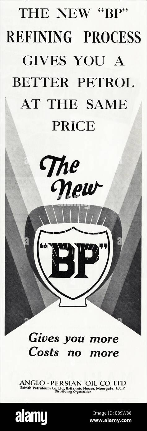 Advert For Bp Petrol Stock Photos Advert For Bp Petrol Stock