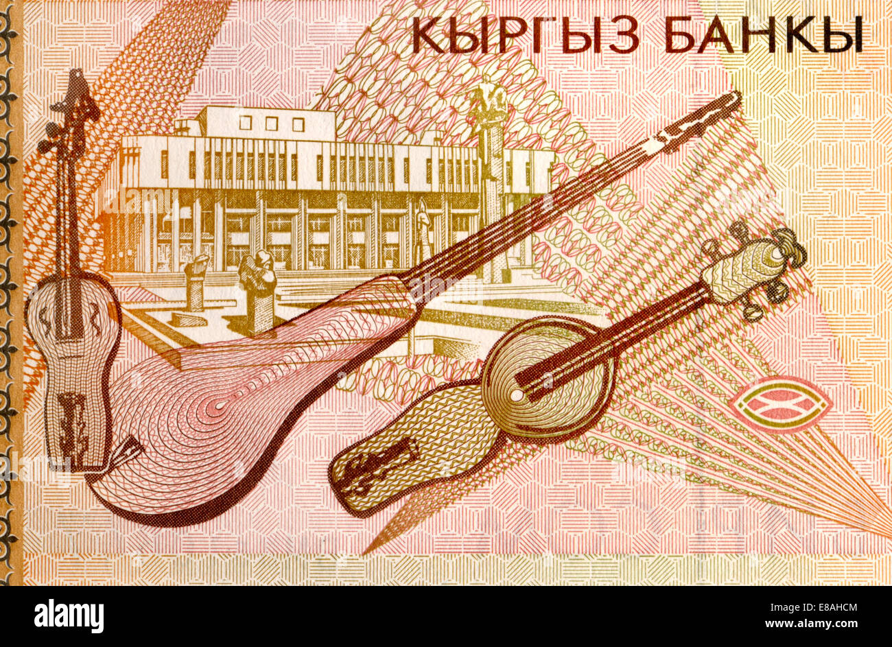 Detail from a Kyrgyzstan 1 Som banknote showing Kyrgyzs State Philharmonic Hall and musical instruments: Kobyz (left) - Stock Image