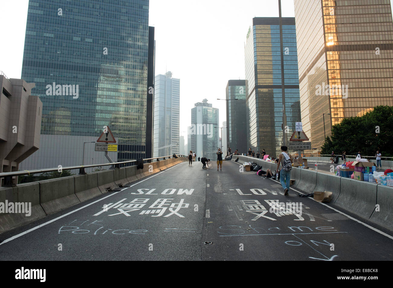 Connaught Road looking East from Central to Admiralty, normally carries heavy peak hour traffic at this time of - Stock Image
