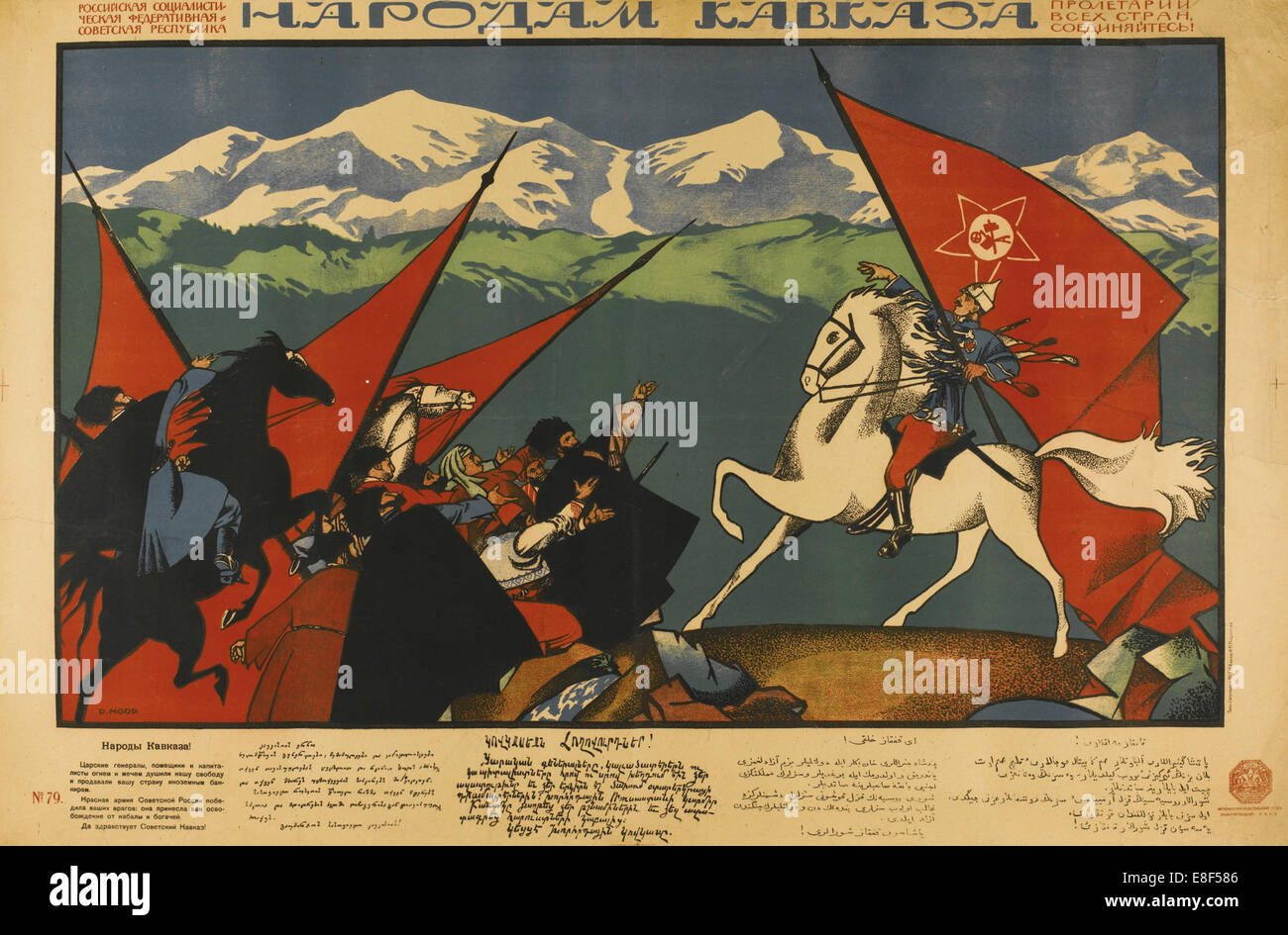To Peoples of the Caucasus. Artist: Moor, Dmitri Stachievich (1883-1946) - Stock Image